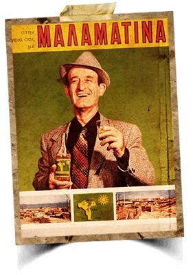 Vintage poster of Malamatina Retsina